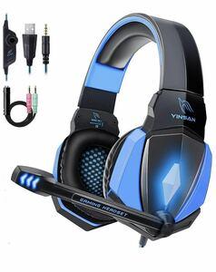 ヘッドセット PS4 ゲーミングヘッドセット マイク付き ヘッドホンSwitch