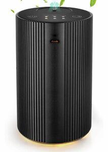 アロマディフューザー ネブライザー式 水なし 充電式 静音 噴霧 ミスト量調整可