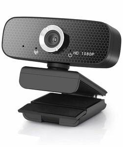 ウェブカメラ フルHD 1080P 200万画素高画質 Webカメラ 内蔵マイク