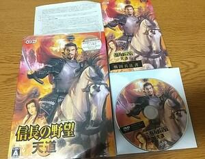 信長の野望 天道 Windows DVD-ROM版