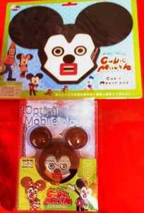 ●未使用●キュービックマウス●USB光学式マウス&マウスパッド●