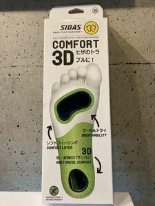 *SIDAS*sidas comfort 3D Comfort3D insole size M 25.0~26.5cm new goods unused