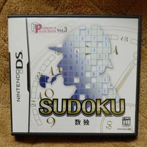 任天堂DSソフト SUDOKU