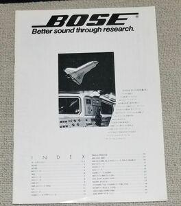 BOSE ボーズ スピーカーシステム 総合カタログ 1994 中古品 901VC 901SS 301AVM 301MM 201AVM 201MM AM-5 101MM 111 カーオーディオ