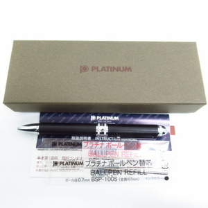 PLATINUM プラチナ ボールペン(黒・赤) シャープペンシル ▼AC18790