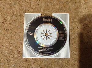 ▼△[聖飢魔Ⅱ]闘う日本人▼△【DISCのみです:8cm】