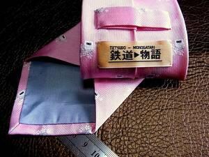 ♪№K0209◆美品★【鉄道物語】「サクラ 花」刺繍 電車 ネクタイ