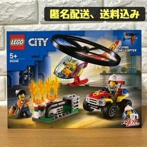 【新品】レゴ LEGO CITY  シティ フライングヘリコプター 60248