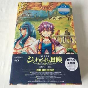 マギ シンドバッドの冒険 COMPLETE BOX 完全生産限定版 Blu-ray