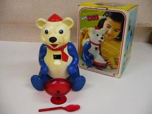 6601※昭和レトロ かき氷機 「氷かき こぐまちゃん」 アサヒ玩具