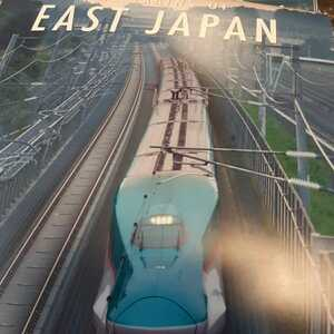 JR東日本旅客鉄道株式会社 2021年カレンダー