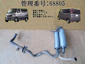 H20 バモス HM1 2WD マフラー(一式)