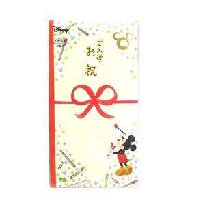 【即決】◆ディズニー(ミッキー)ご入学お祝◆のし袋 金封 お祝儀袋 多当 おしゃれ 箔押し マルアイ //Pノ-DS26