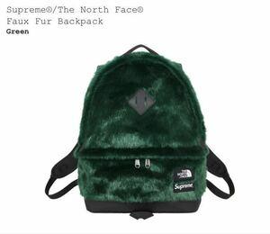 Supreme The North Face Faux Fur Backpack Green シュプリーム 21SS ノースフェイス バックパック 緑 グリーン ボックス ロゴ