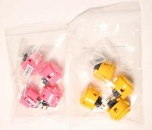 PS4 PS3 XBOX 三和電子製 ハメ込み式押しボタン30φ ピンク&黄 (8個セット) アケコン ボタン 新品未使用品(ストリートファイターなどに)