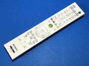 送料無料 中古 SONY ソニー VAIO PC リモコン RM-MCE50D 「VPCL21AFJ/ZPCL21ZHJ/VPCL24AJ」 除菌 清掃済 安心の保証有 (管理No O-276)