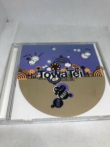 Best of テイ・トウワ TowaTei