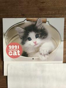 未使用 2021年 カレンダー CAT かわいいですよ! 壁掛けカレンダー 子猫