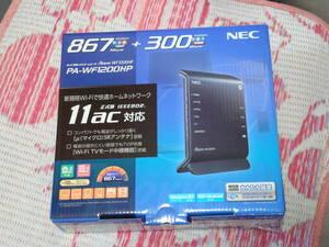 NEC 11ac対応 Wi-Fi無線LANルーター PA-WF1200HP 送料無料