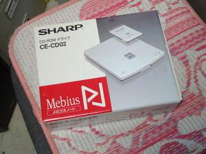 SHARP CD-ROM ドライブ CE-CD02 美品 送料無料