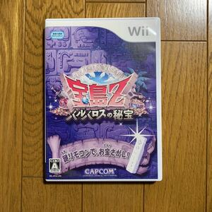【Wii】 宝島Z バルバロスの秘宝