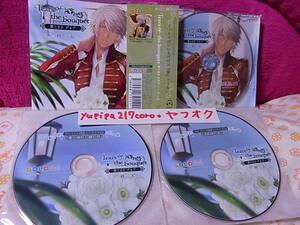 【送料無料】 柊三太 Tears of the bouquet 第三王子 デネブ 本編+ アニメイト + ステラワース ステラ 特典 / CD 3枚セット 状態良好