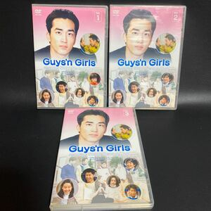 韓国ドラマDVD 男女6人恋物語 1〜3話 セット DVD