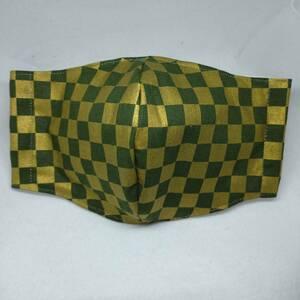 和柄 市松模様 緑金 立体型 インナーマスク 大人用 ハンドメイド 大人00099