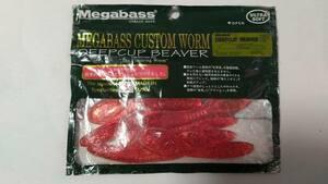 ●【中古】megabass/メガバス ディープカップビーバー 3inch (2)