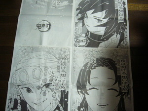 ... blade 12 month 4 day every day newspaper advertisement .. heaven origin . hill ... butterfly .. .