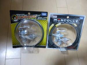 絶版ポケモン モンコレハイパーサイズシリーズ MHP 02 ホワイトキュレム &HP.14 ホワイトキュレム