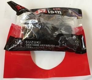 ∮ 新品 UCC ヨシムラism 5 SUZUKI GSX1300R HAYABUSA(1/42スケール)∮