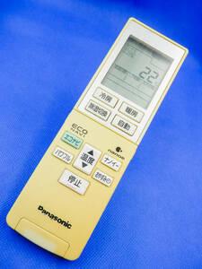 送料無料 新品電池付き▼3【A75C3953】Panasonic エアコン リモコン■除菌 動作保証(2782)