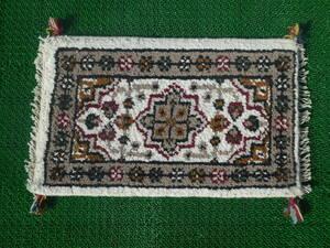 ギャッベ◆ペルシャ絨毯◆アンティーク 家具◆北欧◆骨董◆茶道 華道◆【j-#43】