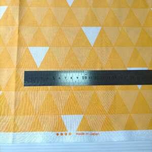 人気の和柄 黄色うろこ柄 鬼滅の刃 ブロード生地 綿100% 100cm×約112cm 送料込み sar004c