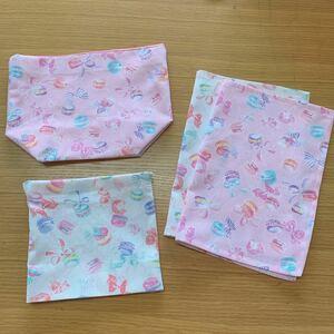 ハンドメイド 幼稚園 ランチョンマット 給食袋 コップ袋 入園 保育園 女の子 マカロン 可愛い ピンク リボン