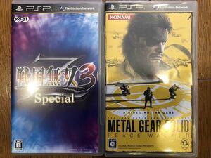 送料無料 戦国無双3 Z Special PSP (無双シリーズ) PSP METAL GEAR SOLID PEACE WALKER メタルギア ソリッド