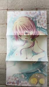ひなこのーと コミックキューン 付録ポスター お風呂イラスト