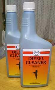 日野自動車純正「日野ディーゼルクリーナー」2本 ディーゼルエンジン専用燃料添加剤 新品未使用品 燃料系統クリーニング