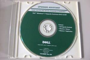 DELL Windows7 Upgrade Assistant DVD 32BIT アップグレード アシスタント デル