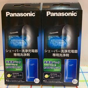 パナソニックES-4L03 ラムダッシュ 洗浄充電器用 3個入りx2箱 洗浄剤 送料無料