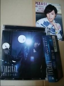 シングルCD/蒼井翔太/Virginal/初回限定盤DVD付/アニメイト特典付/