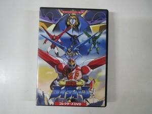 53696■超者ライディーン コレクターズDVD 全38話 日本国内正規版