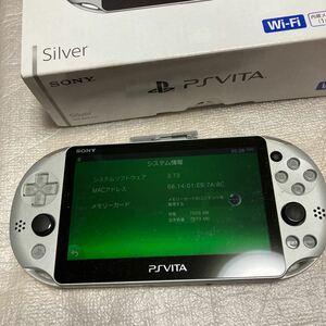 PlayStation Vita Wi-Fiモデル シルバー PCH-2000 ZA25