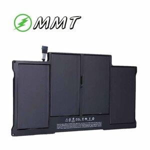 【大容量】アップル 新品 APPLE MacBook Air 13 Inch インチ A1369 A1377 A1405 A1466 A1496 互換 バッテリー PSE認定済 保険加入済