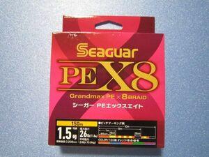 新品 クレハ シーガー グランドマックスPE X8 エックスエイト 150m 1.5号 26lb 送料140円~