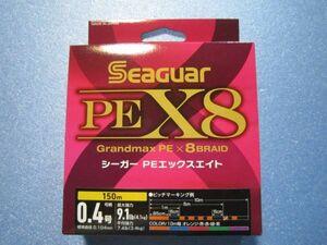 新品 クレハ シーガー グランドマックスPE X8 エックスエイト 150m 0.4号 7.4lb 送料140円~