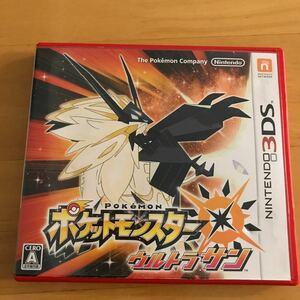 【3DS】 ポケットモンスター ウルトラサン