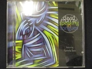 354#中古CD Speaking in Tongues(輸入盤)/デビッド・マレイ