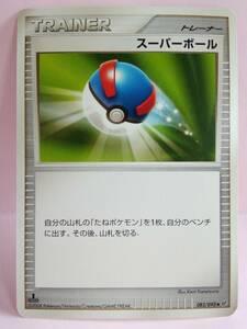 スーパーボール 082/092 ポケットモンスターカードゲーム ポケモンカード ポケカ